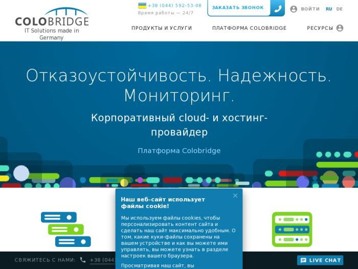 Colobridge регистрация