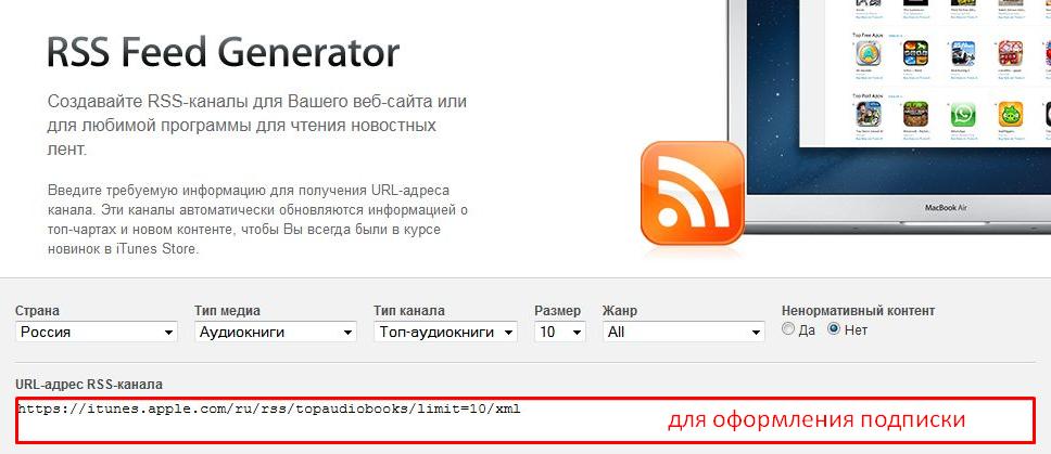 Создание rss для любого сайта грант на создание и развитие сайта